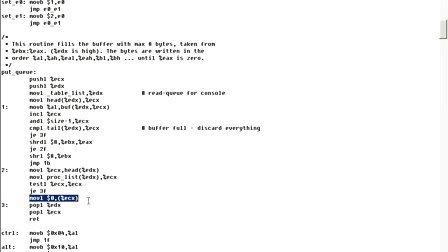 Linux内核编程33