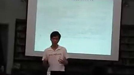 象棋特级大师赵鑫鑫浙大讲座(全)