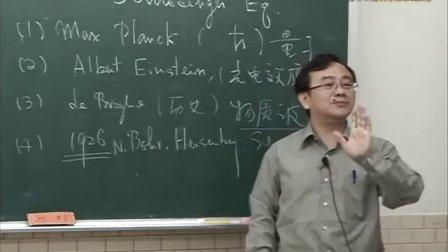 国立交通大学开放课程,傅立葉分析及應用,970429