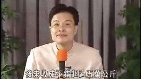 蔡礼旭老师《弟子规学习系列-承先启后 继往开来》-50