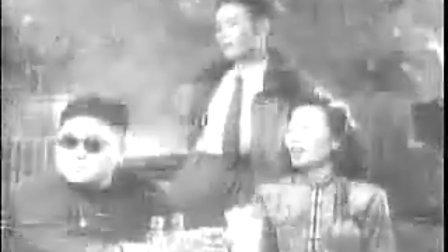 乘龙快婿(1947)