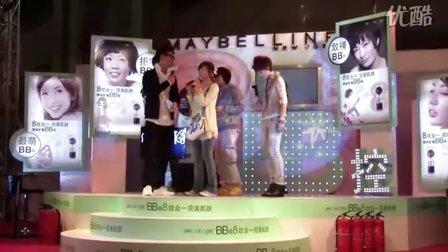 20101009 曾轶可沈阳活动 互动视频2