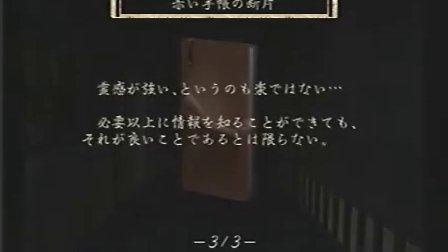零zero剧情流程new game 第一夜 裂繩