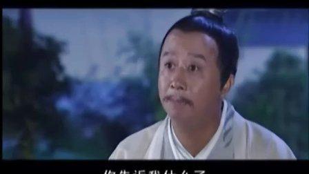 07版《梁山伯与祝英台》07集