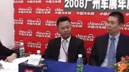2008广州车展 专访北京现代汽车有限公司南区事业部部长刘宇 郑明采