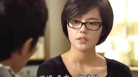 《魔女由熙》08(国语DVD版)
