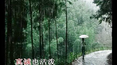 俞静   相逢是首歌 MTV  连续剧 红十字方队 主题曲