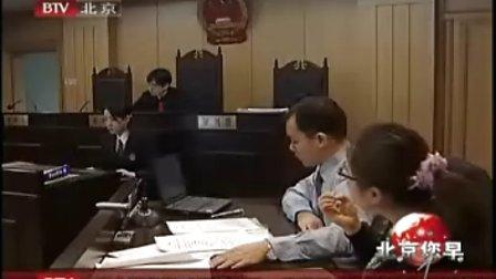 艾滋针头伤人 法院判决医院赔偿
