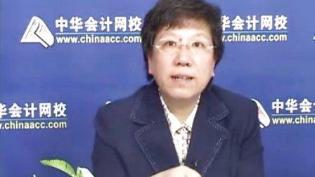 中华会计网校2010年中级会计职称《经济法》--游文丽