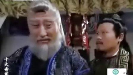 十大奇冤 2008古装悬疑断案剧 第05集 国语中字