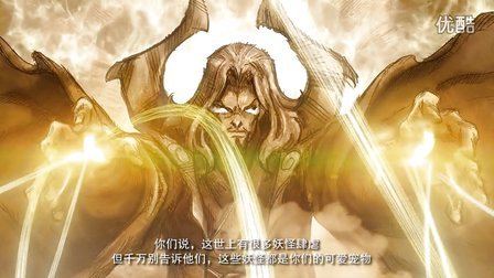 《斗战神》内测