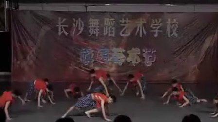 长沙舞蹈艺术职业中等专业学校    群舞《山娃子》