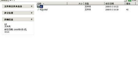 FAT32和NTFS的区别和怎么转换_网络技术教程