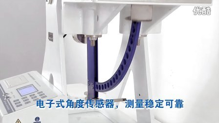 PN-PRT48纸板戳穿强度测定仪 puncture resistance tester