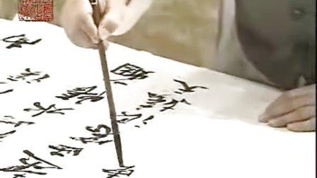 现代书家-曹宝麟