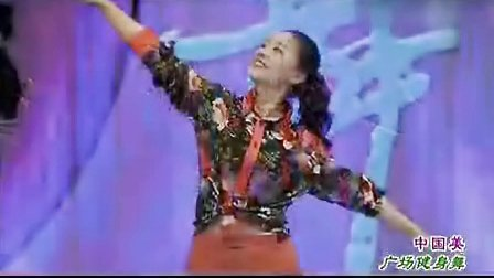 云裳广场舞  中国美  天蓝天  火火的爱  今夜舞起来