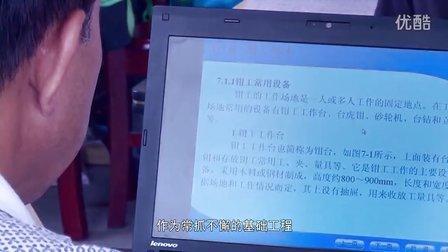 梅州市职业技术学校示范校建设汇报视频