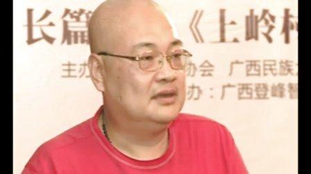 《上岭村的谋杀》媒体推介会采访