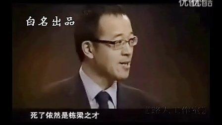 【俞敏洪励志演讲完美版】