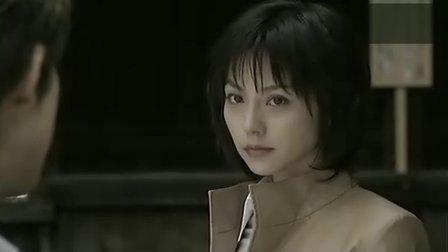 日本电影《宿命》