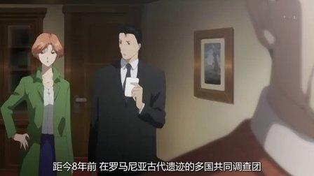 药师寺凉子之怪奇事件簿04