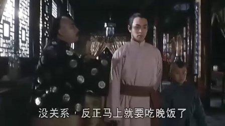 洪熙官之少林五祖1 (国语对白 中文字幕)