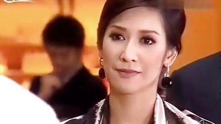 [vill中文网kritCN][情场风云Talad Arom][TH-CN][02]