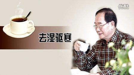 红糖姜茶桂圆红枣茶