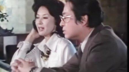 原配音 日本电视剧《血疑》10-1 山口百慧,三浦友和