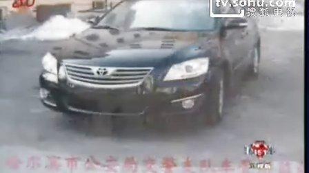 黑龙江卫视版 新闻夜航 2009 05 27
