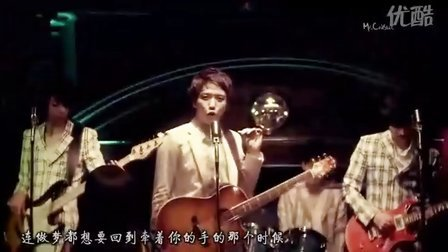 [MV]LOVE_-_CNBlue.中字