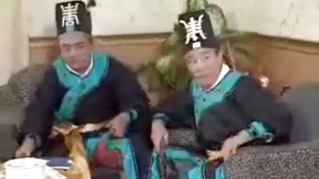 潮汕小品潘金莲3