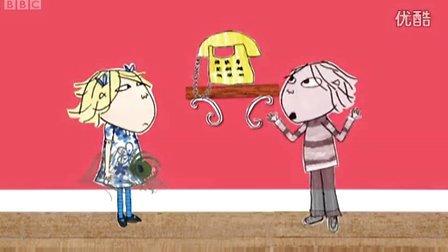 Charlie_and_Lola_Series_2_11 Charlie Is Broken