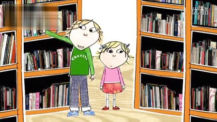 Charlie_and_Lola_Series_1_01 But That Is My Book
