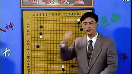 王元.围棋.教室.中级47