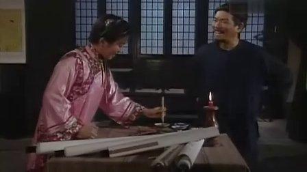 [TVB经典回顾]大刺客27[高清版]双语无字幕