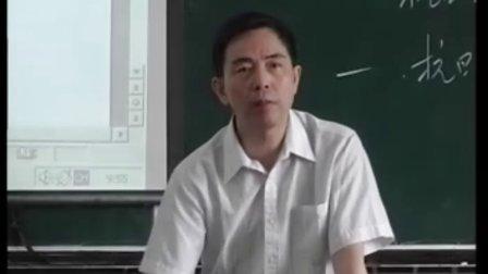 中国近现代历史