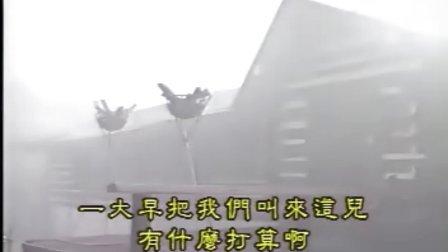 金田一少年之事件簿15[塔罗山庄杀人事件](下)