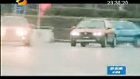 一起来看流星雨 02 [全36集 湖南卫视]