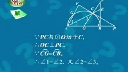 九年级数学2