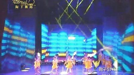 新昌陶子舞蹈《激情夏日》