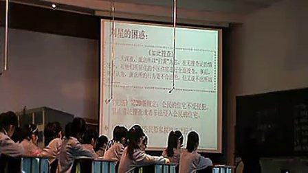4《让心灵有个快乐的家(隐私)》舟山岱山实验学校——2010年浙江省初中思想品德课堂教学评比