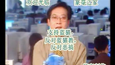 蓝猫的配音演员--葛平(新版)