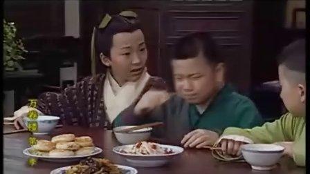 电视剧:2009郭冬临情景喜剧《万卷楼》06