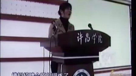 许昌学院  模拟招聘会  中央电视台