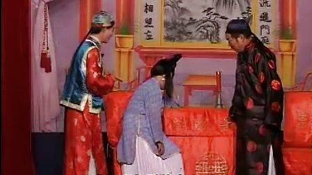 姚剧:三县并审(中)