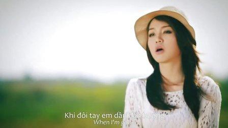 『越南』Linh Phi - Em Ke Anh Nghe (2011)