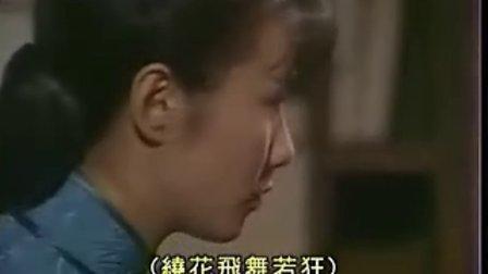 京华春梦第12集B