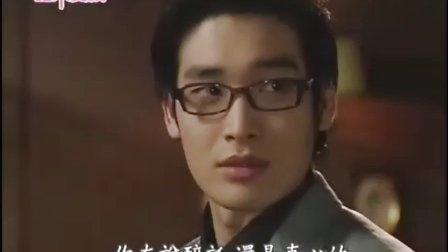 韩剧谁来爱我(又名幸福的女人)国语版27集