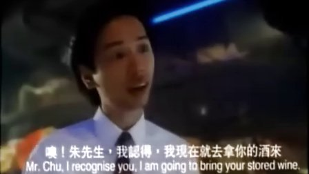 许冠文电影 富贵人间 1995